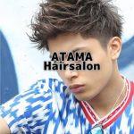 バンコクで注目!今年のメンズトレンドヘアースタイル!おすすめヘア