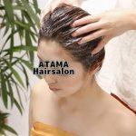 ATAMAサロンのヘッドスパコンセプト