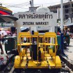 タイバンコク最大級のチャトゥチャックウィークエンドマーケット