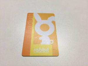 バンコクATAMAヘアーサロンのラビットカード(BTS)イメージ