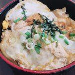 オンヌットにあるお手頃に食べれる日本食屋さん